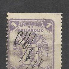 Sellos: C159-SELLO FISCAL LOCAL VALLADOLID ARBITRIO MUNICIPAL 1899 AYUNTAMIENTO ARBITRIOS,BONITO,ESCASO.ALTI. Lote 100927023