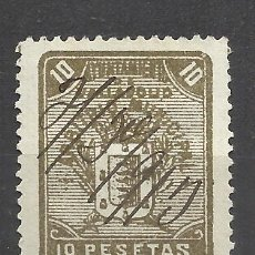 Sellos: C160-SELLO FISCAL LOCAL VALLADOLID ARBITRIO MUNICIPAL 1899 AYUNTAMIENTO ARBITRIOS,BONITO,ESCASO.ALTI. Lote 100927275