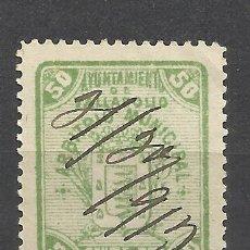 Sellos: C162-SELLO FISCAL LOCAL VALLADOLID ARBITRIO MUNICIPAL 1899 AYUNTAMIENTO ARBITRIOS,BONITO,ESCASO.ALTI. Lote 100927575
