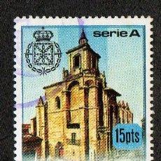 Sellos: SELLO LOCAL DIPUTACION FORAL DE NAVARRA 15 PESETAS. Lote 101026167
