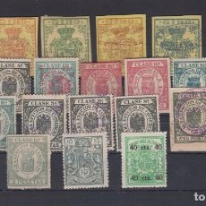 Stamps - LOTE DE 21 SELLOS FISCALES - 101056771