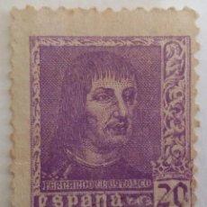 Sellos: SELLO 1938 FERNANDO EL CATÓLICO. 20 CTS. . Lote 101070975