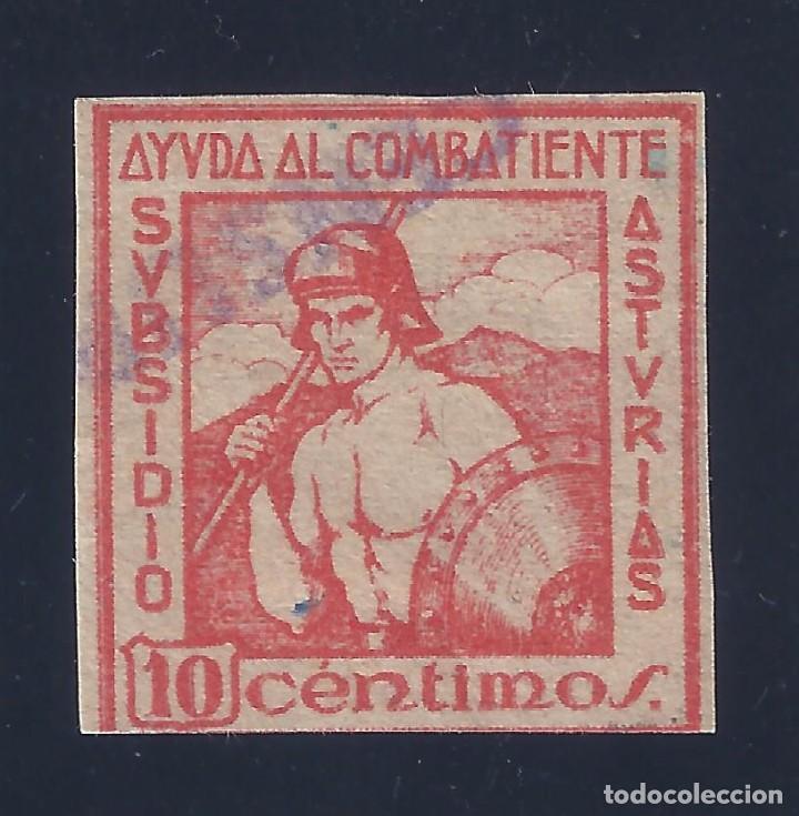 AYUDA AL COMBATIENTE. ASTURIAS. USADO CON MATASELLOS LINEAL DE COLOR AZUL ILEGIBLE. (Sellos - España - Guerra Civil - Locales - Usados)
