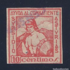 Sellos: AYUDA AL COMBATIENTE. ASTURIAS. USADO CON MATASELLOS LINEAL DE COLOR AZUL ILEGIBLE.. Lote 101121863