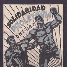 Sellos: GUERRA CIVIL SELLO LOCAL SANTIAGO DE LA ESPADA 10 CMS. * AZUL. 001LOT. Lote 101209303