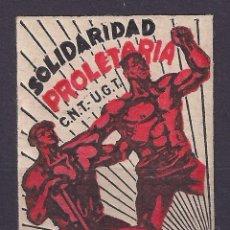 Sellos: GUERRA CIVIL SELLO LOCAL SANTIAGO DE LA ESPADA 25 CMS. ** ROJO. 001LOT. Lote 101209419