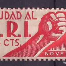 Sellos: GUERRA CIVIL SELLO LOCAL NOVELDA AYUDAD AL SRI 5 CTS. * . 001LOT. Lote 101209959