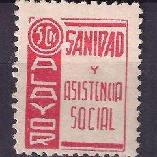 Sellos: GUERRA CIVIL SELLO LOCAL ALAYOR SANIDAD Y ASISTENCIA SOCIAL 5 CTS. * . 001LOT. Lote 101210443