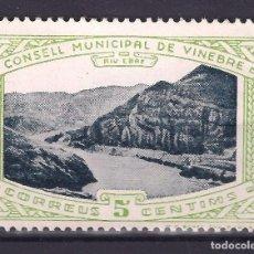 Sellos: GUERRA CIVIL SELLO CONSELL MUNICIPAL DE VINEBRE 5 CENTIMS VERDE * . 001LOT. Lote 101210979