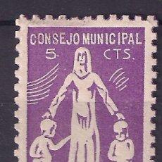 Sellos: GUERRA CIVIL SELLO ADZANETA DE ALBAIDA CONSEJO MUNICIPAL 5 CTS. ** 001LOT . Lote 101212263
