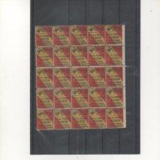 Timbres: ESPAÑA-BENÉFICOS PATRIÓTICOS GRANADA BLOQUE DE 25 SELLOS(SEGÚN FOTO). Lote 101243659