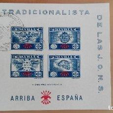 Sellos: HOJAS FALANGE ESPAÑOLA TRADICIONALISTA J.O.N.S. NUMERADA NUEVAS CON CHARNELA PERFECTO ESTADO FRANCO. Lote 101275455