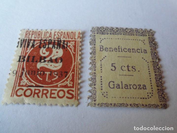 Sellos: magnificos nueve sellos antiguos - Foto 7 - 101444927