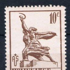 Sellos: GUERRA CIVIL VIÑETA HOMENATGE A LA URSS 1937 * 001LOT. Lote 101556011