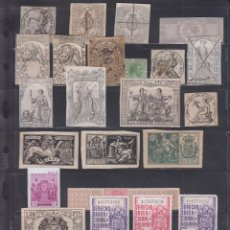 Stamps - FISCALES. LOTE DE 36 SELLOS. - 101599579