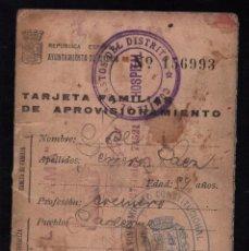 Sellos: MADRID, TARJETA APROVISIONAMIENTO, AÑO 1936/37, VER FOTOS. Lote 101606519