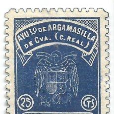 Sellos: AYUNTAMIENTO DE ARGAMASILLA DE CALATRAVA.CIUDAD REAL. 25CTS. IMPUES. MUNICIPAL. Lote 101622355