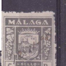 Sellos: SELLO AYUNTAMIENTO DE MALAGA - 5 CENTIMOS- MARRON. Lote 101638455