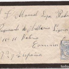 Sellos: 1936 SOBRE CIRCULADO DE LUGO A CORUÑA. SELLO 5C ESPECIAL MOVIL + TIMBRE PARA FACTURA. Lote 101665999