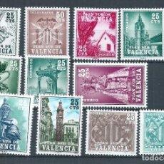 Sellos: R25.G14/ ESPAÑA VALENCIA, NUM. 1/11, MNH **, . Lote 101667847