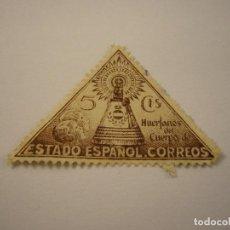 Sellos: SELLO ** HUERFANOS DEL CUERPO DE CORREOS ** 5 CT. Lote 101667963
