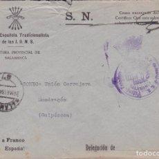 Sellos: F22-26-FALANGE. CARTA JEFATURA PROVINCIAL SALAMANCA . FRANQUICIA.1938. Lote 101789367