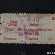 Sellos: BARCELONA, 30 CTS , FED. SIDEROMETALURGICA, VER FOTOS. Lote 101940843