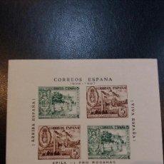 Sellos: 1936 - 1937 - CORREOS ESPAÑA - HOJA EPILA - PRO RODANAS.. Lote 101918131