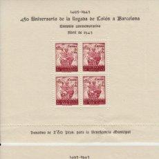 Sellos: WP544 ESPAÑA SPAIN AYUNTAMIENTO BARCELONA HB51-52 **. Lote 102173739