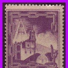 Sellos: VIZCAYA, BILBAO, GUERRA CIVIL, FESOFI Nº 5 * * . Lote 102469811