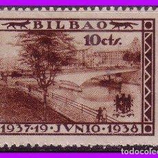 Sellos: VIZCAYA, BILBAO, GUERRA CIVIL, FESOFI Nº 18 (*). Lote 102470859