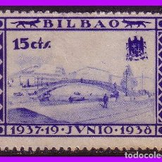 Sellos: VIZCAYA, BILBAO, GUERRA CIVIL, FESOFI Nº 26 (*). Lote 102470987