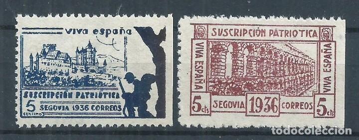 R25.G15/ ESPAÑA SEGOVIA, LOCALES EN NUEVOS** (Sellos - España - Guerra Civil - De 1.936 a 1.939 - Nuevos)