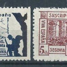 Sellos: R25.G15/ ESPAÑA SEGOVIA, LOCALES EN NUEVOS**. Lote 149457653