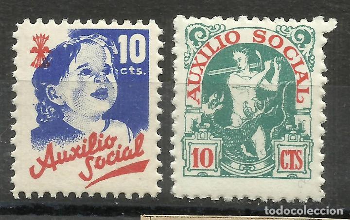 50- SELLO ESPAÑA GUERRA CIVIL FALANGE AUXILIO SOCIAL BENEFICO GUERRERO MATANDO A DRAGON.SPAIN CIVI (Sellos - España - Guerra Civil - De 1.936 a 1.939 - Nuevos)