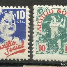 Sellos: 50- SELLO ESPAÑA GUERRA CIVIL FALANGE AUXILIO SOCIAL BENEFICO GUERRERO MATANDO A DRAGON.SPAIN CIVI. Lote 38344603