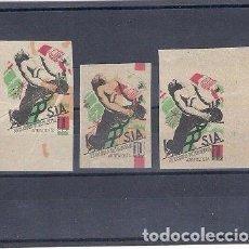 Sellos: ESPAÑA REPÚBLICA.AÑO 1938.SOLIDARIDAD INTERNACIONAL ANTIFASCISTA ( S.I.A.).. Lote 99687267