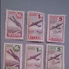 Sellos: VIÑETAS AÑO 1945 - LINEAS AEREAS - IBERIA PRO-MONTEPIO- MNH** NUEVAS - COMPLETA 3 SERIES.. Lote 109848550