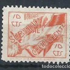Sellos: R25/ ESPAÑA LUGO, LOCALES PATRIOTICOS, NUEVOS **. Lote 102854323