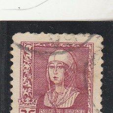 ESPAÑA 1938 - EDIFIL NRO. 856 - USADO
