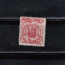 Selos: GRANADA. PLATO UNICO. 5 CTS.. Lote 103070755