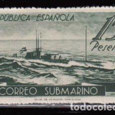 Sellos: 1938 CORREO DEL SUBMARINO , EDIFIL Nº 780 / ** / . Lote 103131815