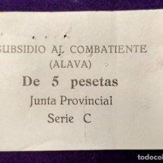 Sellos: VIÑETA SUBSIDIO AL COMBATIENTE (ALAVA) DE 5 PESETAS. GUERRA CIVIL. SELLO. JUNTA PROVINCIAL. Lote 103210383