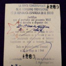 Sellos: RARO VALE DEL GOBIERNO PROVISIONAL DE LA REPUBLICA ESPAÑOLA EN EL EXILIO. EN 1944 FRANCIA. BILLETE. Lote 103212015