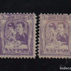 Francobolli: SANTA FE, 5 CTS, DOS COLORES, VER FOTO. Lote 103264919