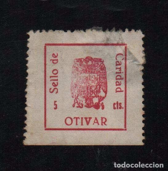 OTIVAR, GRANADA, 5 CTS, DEFECTO- RASPADURA, ,ALLEPUZ Nº 7 , VER FOTO (Sellos - España - Guerra Civil - De 1.936 a 1.939 - Usados)