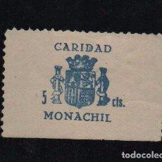Sellos: MONACHIL, 5 CTS, CARIDAD, ALLEPUZ Nº 4. VER FOTO. Lote 103273899