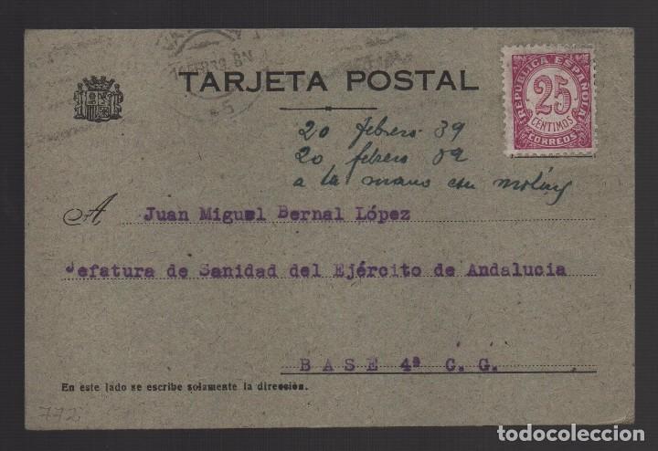 POSAL, VALENCIA A JEFATURA SANIDAD EJERCITO DE ANDALUCIA, BASE 4ª C. G. VER FOTOS (Sellos - España - Guerra Civil - De 1.936 a 1.939 - Usados)