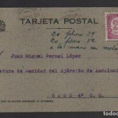 Sellos: POSAL, VALENCIA A JEFATURA SANIDAD EJERCITO DE ANDALUCIA, BASE 4ª C. G. VER FOTOS. Lote 103288779