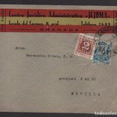 Sellos: CARTA DE GRANADA A SEVILLA, PUBLICIDAD COMERCIAL Y PATRIOTICA, VER FOTO. Lote 103290063